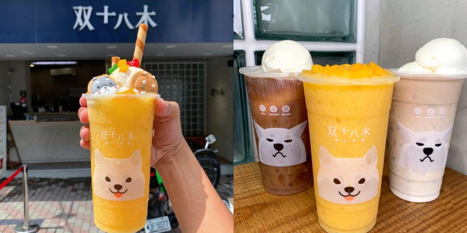 台南飲料懶人包 - 收錄台南各個必喝的飲料店!