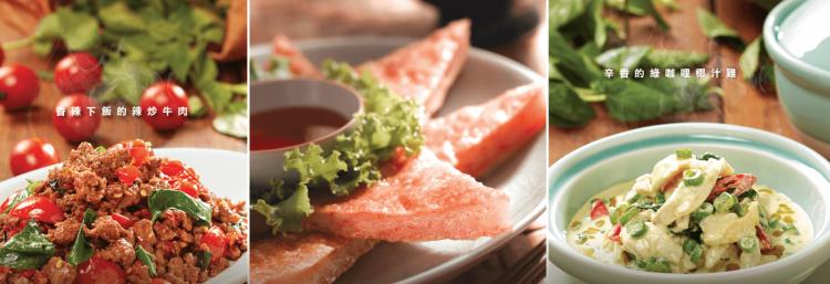 瓦城泰式料理的2020年菜單、優惠、最新品項和分店介紹(10月更新)