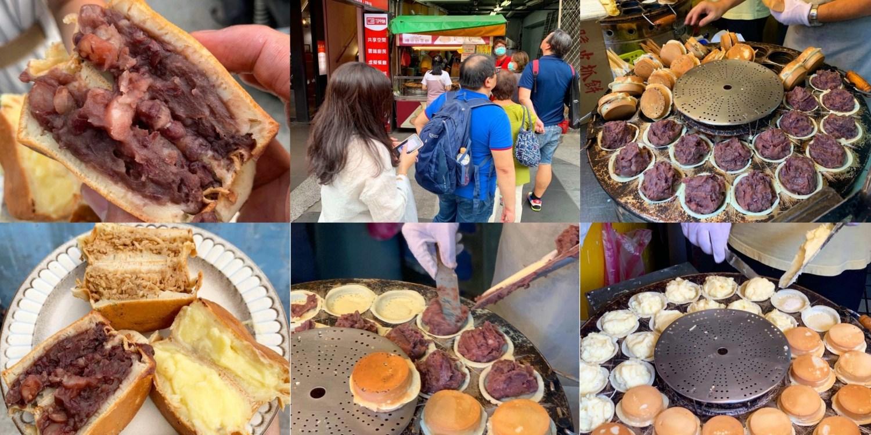 [台北美食] 晴光紅豆餅 – 放料不手軟!餡料飽滿到快不蓋起來的紅豆餅