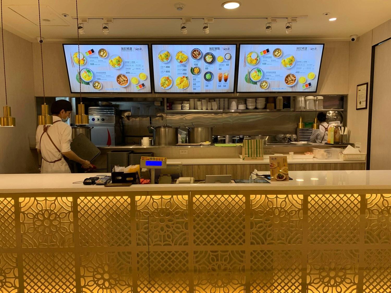 瑞記海南雞飯的2021年菜單、優惠、最新品項和分店介紹(5月更新)