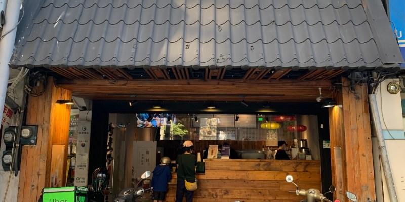 珍煮丹的2021年菜單、優惠、最新品項和分店介紹(1月更新)