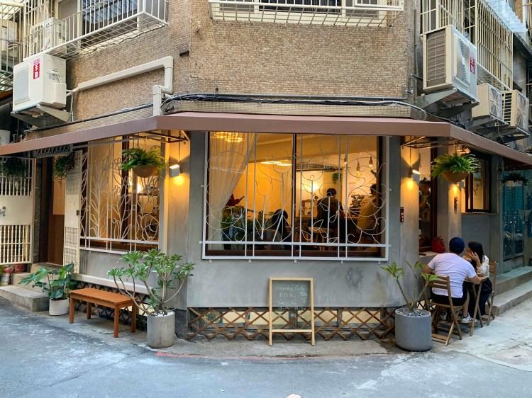[台北美食] Horoka木咖 – 超溫暖的咖啡廳因為木咖就是客家話的家