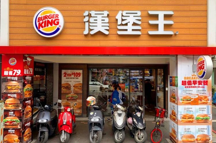 漢堡王優惠推出包吃包喝買一送一(期間2021/7/13~2021/7/31)