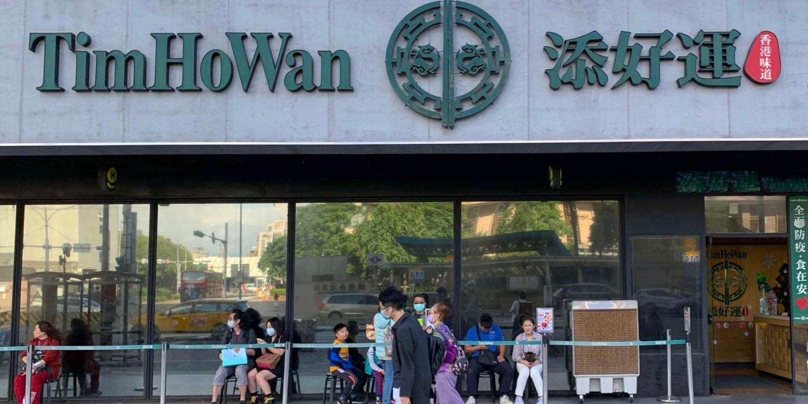 台灣添好運的2021年菜單、優惠、最新品項和分店介紹(5月更新)