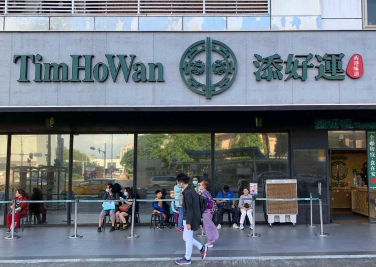 台灣添好運的2020年菜單、優惠、最新品項和分店介紹(11月更新)