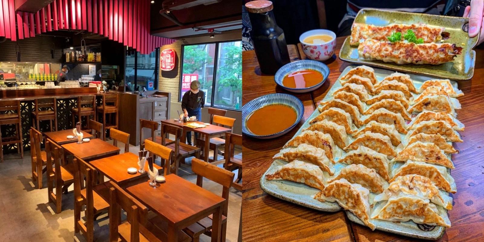 [台北美食] 阿郎薄皮餃子台式小酒館 - 給我來一盤滿滿的超薄餃子!