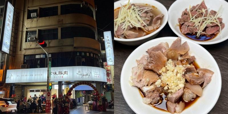 台南宵夜懶人包 - 精選台南開到半夜十二點後的美味宵夜!