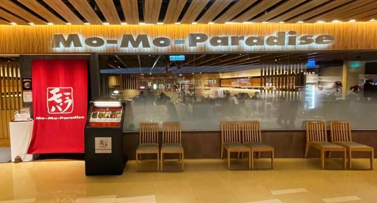 Mo Mo Paradise的2021年價錢、菜單、訂位和分店(2月更新)