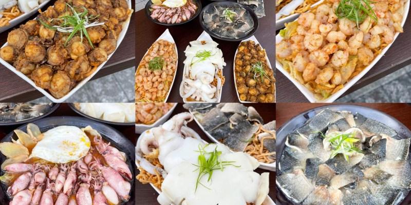 [台南美食] 金三益健康茶飲 - 台南最浮誇的海鮮意麵又推出新浮誇菜色!