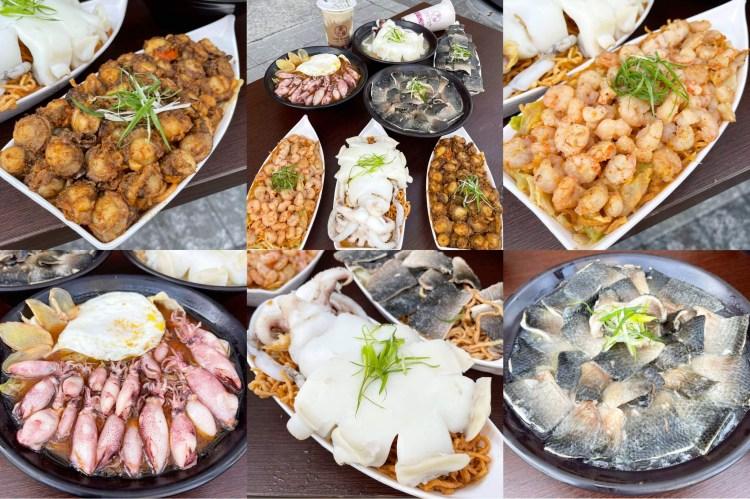 [台南美食] 金三益健康茶飲 – 台南最浮誇的海鮮意麵又推出新浮誇菜色!