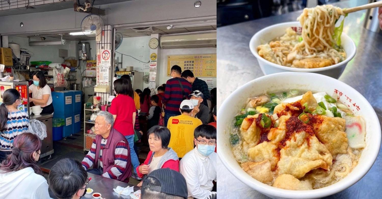[台南美食] 醇涎坊鍋燒意麵 – 超古早味鍋燒意麵每次都滿滿客人!