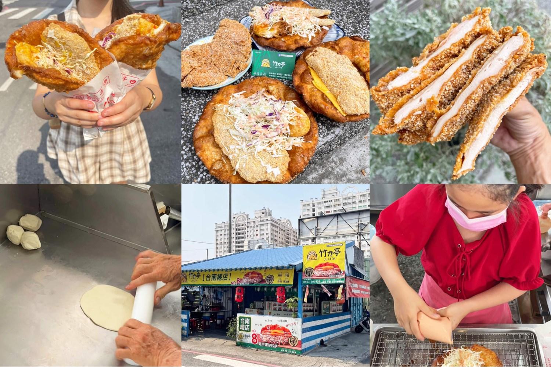 [台南美食] 竹力亭-炸彈蔥油餅 – 大口咬下!必吃的超爆漿雞排沙拉餅