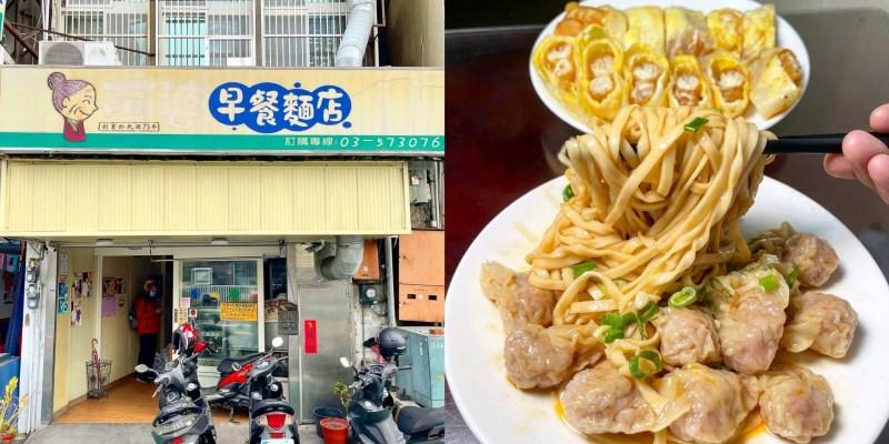[新竹美食] 阿婆早餐麵店 - 超高CP值的學生早餐店!就連外地人也會朝聖的好店