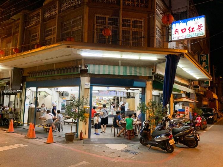 [花蓮美食] 花蓮廟口紅茶 – 50年的鋼管紅茶老店,而且24小時都吃的到!