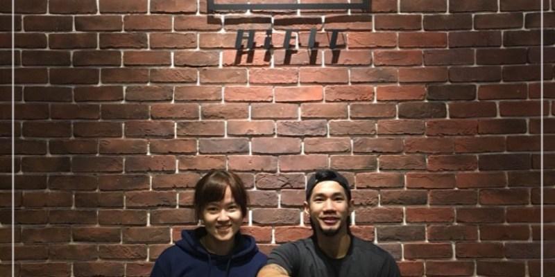 [我在台灣的私人教練] Hifit fitness - Bowie