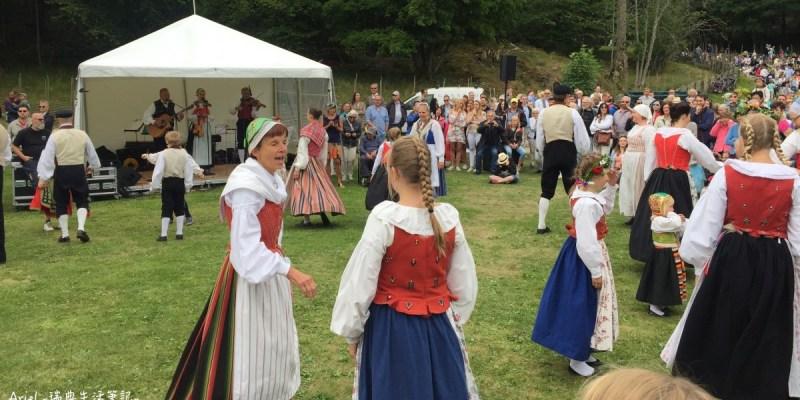 [瑞典傳統節日] 2018 Midsummer - 家人相聚、野餐與唱歌跳舞的日子