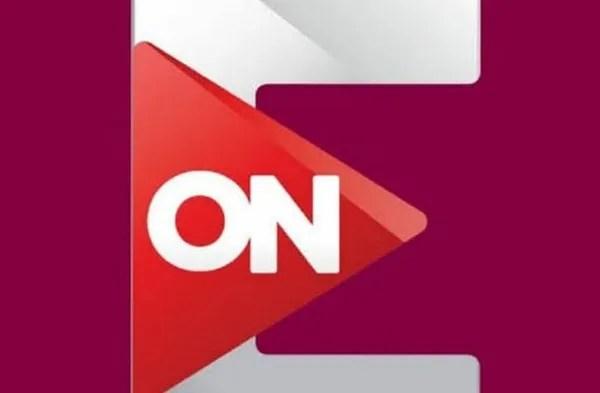تردد قناة ON E الجديدة 2021