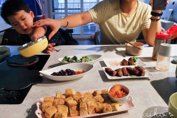 【東方料理】氣炸鍋食譜:氣炸豆腐,20分鐘獲得超專業炸臭豆腐!!!