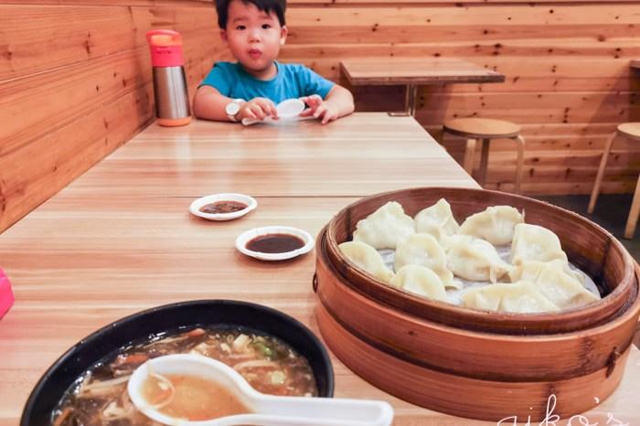 【台北內湖】737巷美食:居和熹湯包,據說最好喝的酸辣湯在這!