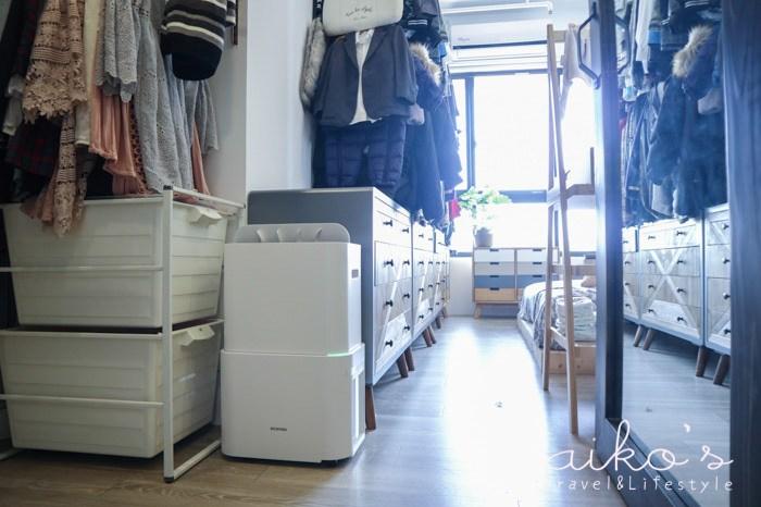 【美型家電】日本IRIS空氣清淨除濕機、除塵蟎機超值組合。