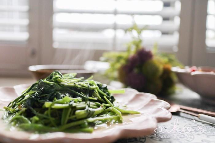 【中式料理】腐乳空心菜~餐桌上一定要有的美味佳餚。