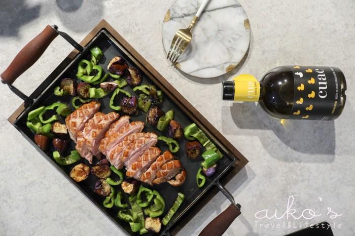 【美型餐具】日本大人の鉄板、西班牙CUAC AOVE橄欖油、Evo Sprayer噴油瓶、無漂白烘焙料理紙