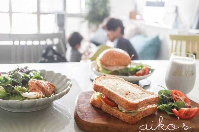 【減醣好物】全家假日早午餐時光:用舒肥雞胸肉讓家變成網美咖啡店~