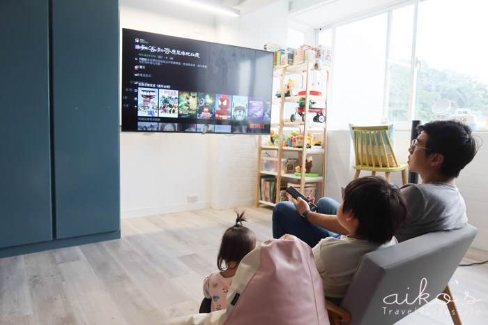 【3C家電】BenQ 追劇護眼電視E65-720+伸縮壁掛,打造多功能視聽遊戲室!