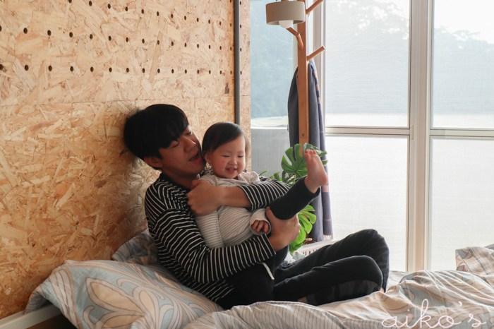 【老透天改造】走走家具~可大可小的模組雙人床架,搬家也能跟著走。