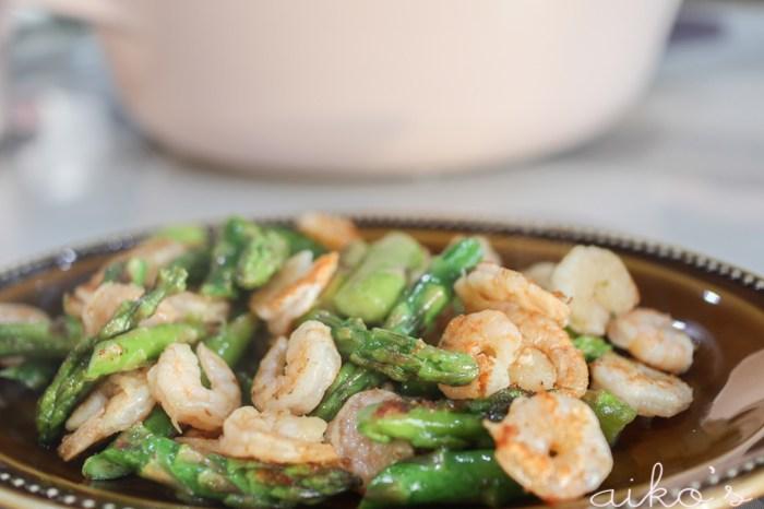 【中式料理】好市多食材料理~蘆筍炒蝦仁