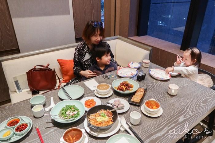 【新北板橋】親子一日遊行程~新板希爾頓飯店親子房、青雅中餐廳港點吃到飽、台灣玩具博物館。