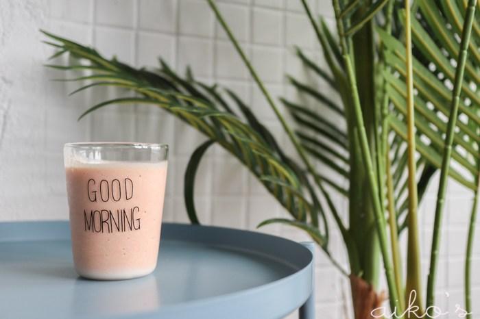 【午茶時光】家裡就是咖啡店系列:停課在家方便速成的七種網美冷熱飲。