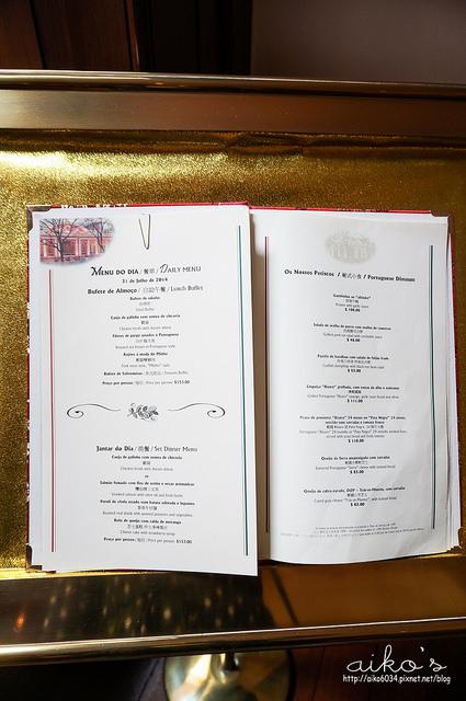【澳門氹仔】陸軍俱樂部~在優雅百年葡國建築裡吃葡國菜! - aiko。手感溫度.愛生活