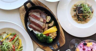 高雄│和逸飯店 THE Roof餐廳 熟成牛排好好味 聚餐好選擇