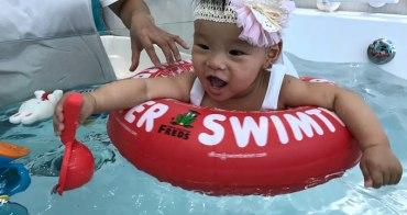 寶寶游泳瑜珈按摩好去處 貝比游樂園-台南、高雄店