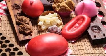 紅龜粿、糕仔粒、甜粿、發粿、壽桃還有冬瓜糖,過年吃甜甜的年節糕點們-飲食文化