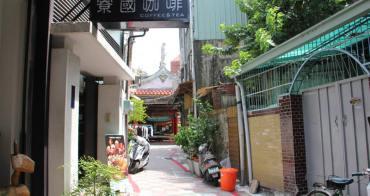 台南中西區│散步一日旅遊景點推薦,府城做十六歲文化