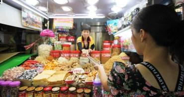 高雄旗津市場│逛旗后觀光市場 推薦這7家魷魚絲零嘴攤,還有低調咖啡店