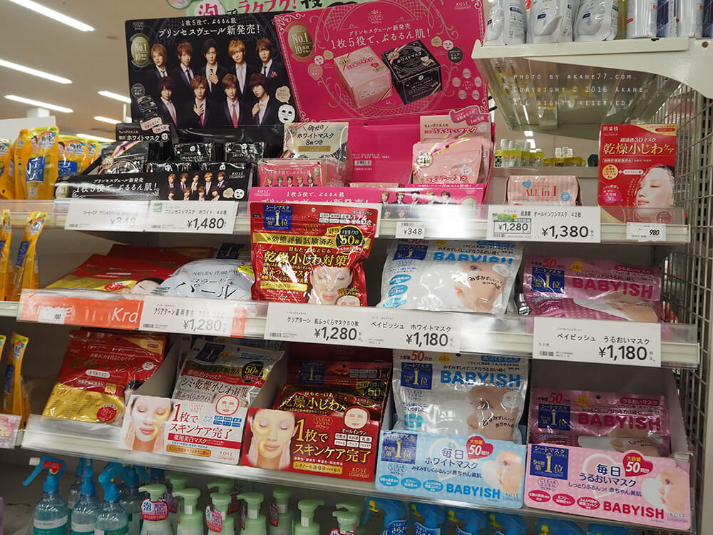 日本購物⎮Cainz Home カインズ 可退稅的大型購物商場 - Chien倩。日日常