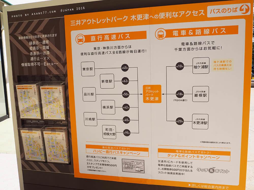 kizaratsu-outlet8
