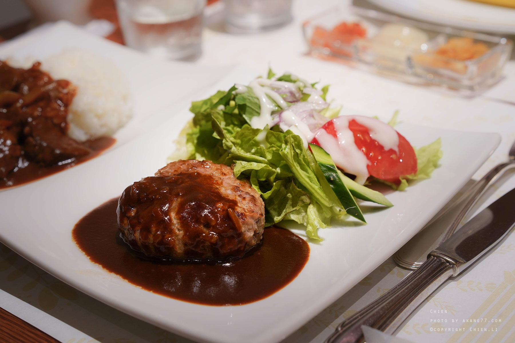 銀座資生堂餐廳 漢堡排沙拉