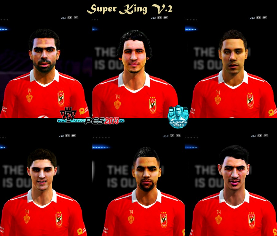 بانش Pes 2013 Super King V2 Patch اكوام