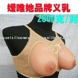 silicone_artificial_breast.jpg