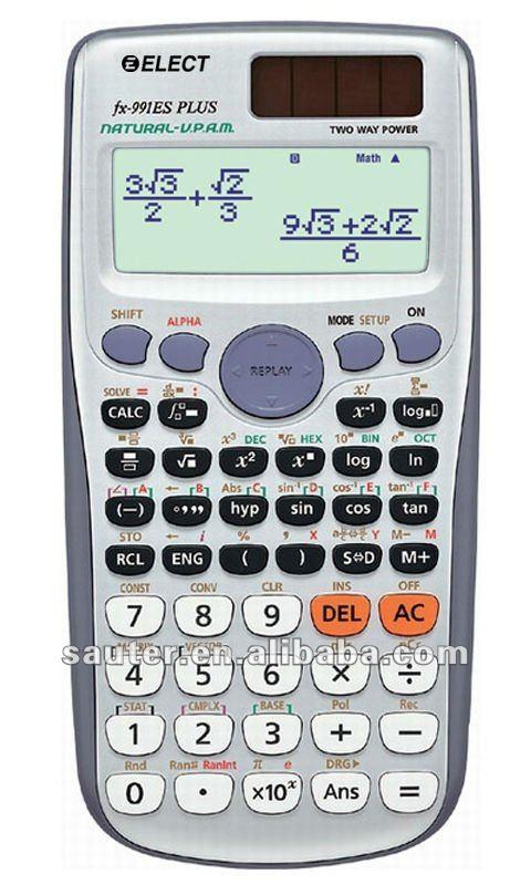 تغطية منهج الرياضيات ثاني ثانوي حصريا