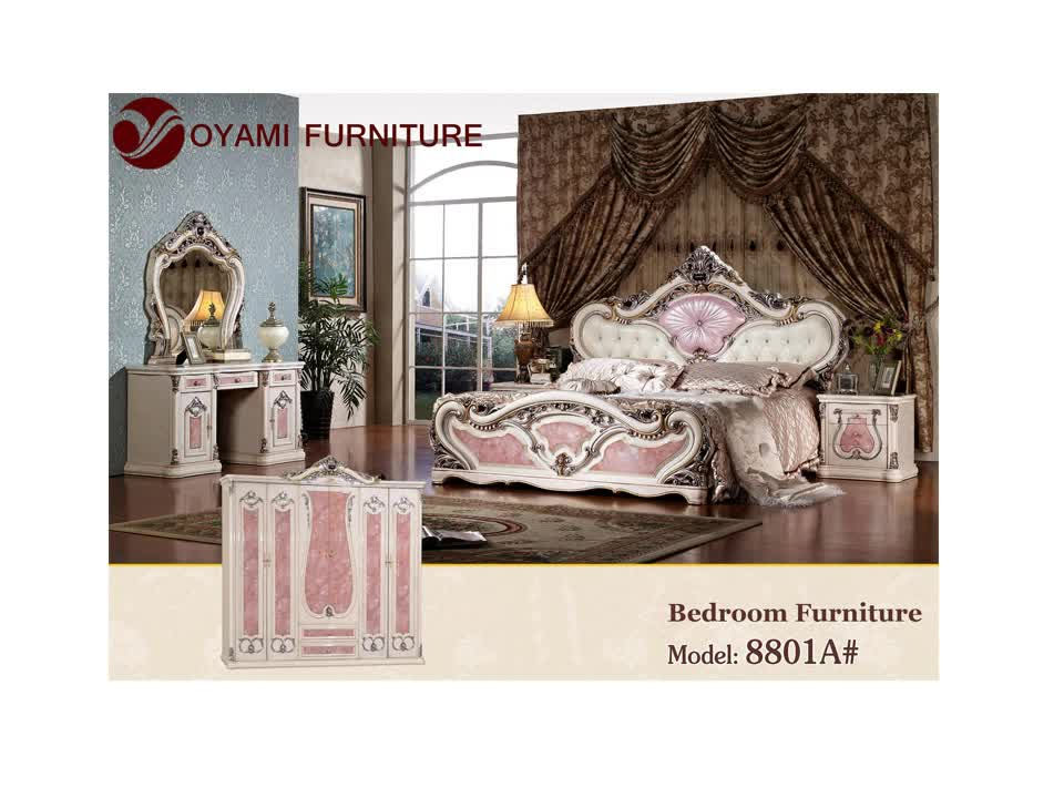 Oyami Furniture New Model Bedroom Furniture - Buy New ... on New Model Bedroom  id=71570