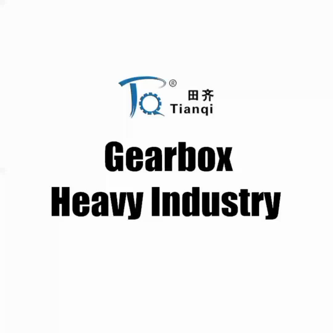 China Hb Series Different Ratio Heavy Duty Industrial