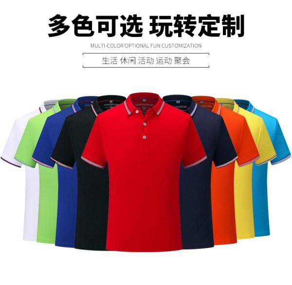 Футболки на заказ с доставкой из Китая: цена, фото, отзывы ...