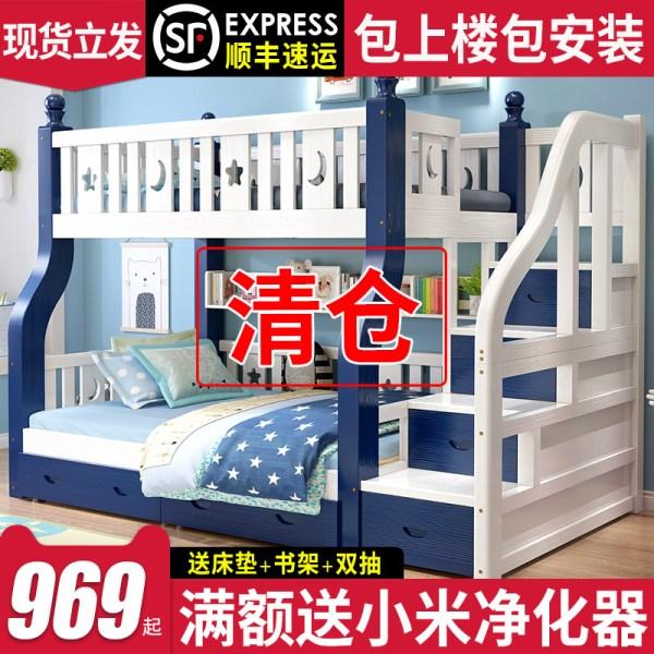 Двухъярусные кровати с доставкой из Китая: цена, фото ...