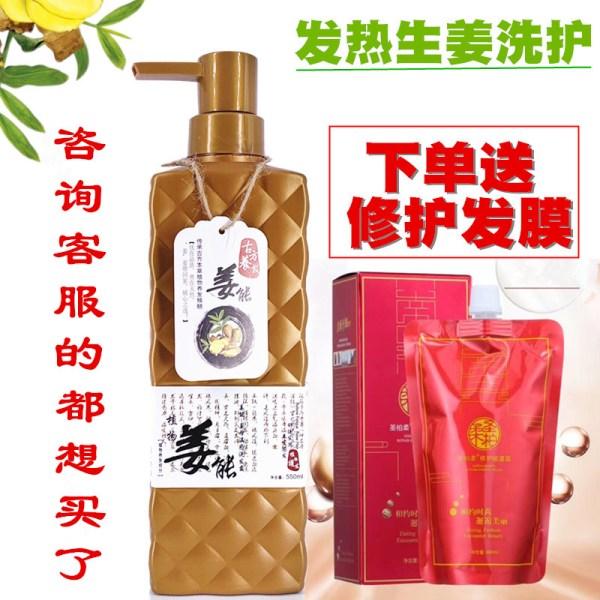Средства для укладки волос с доставкой из Китая: цена ...
