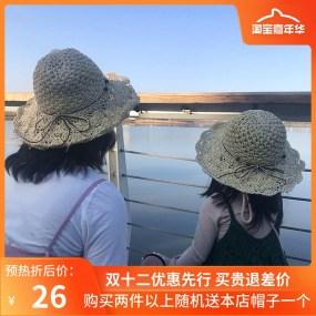 儿童渔夫帽女童草帽子夏薄款透气遮阳凉帽女宝宝公主甜美防晒沙滩